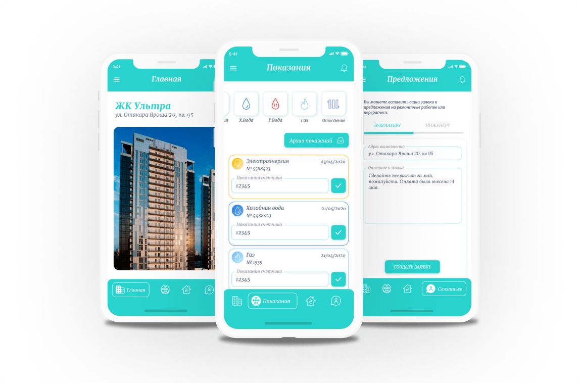 Property management and maintenance app